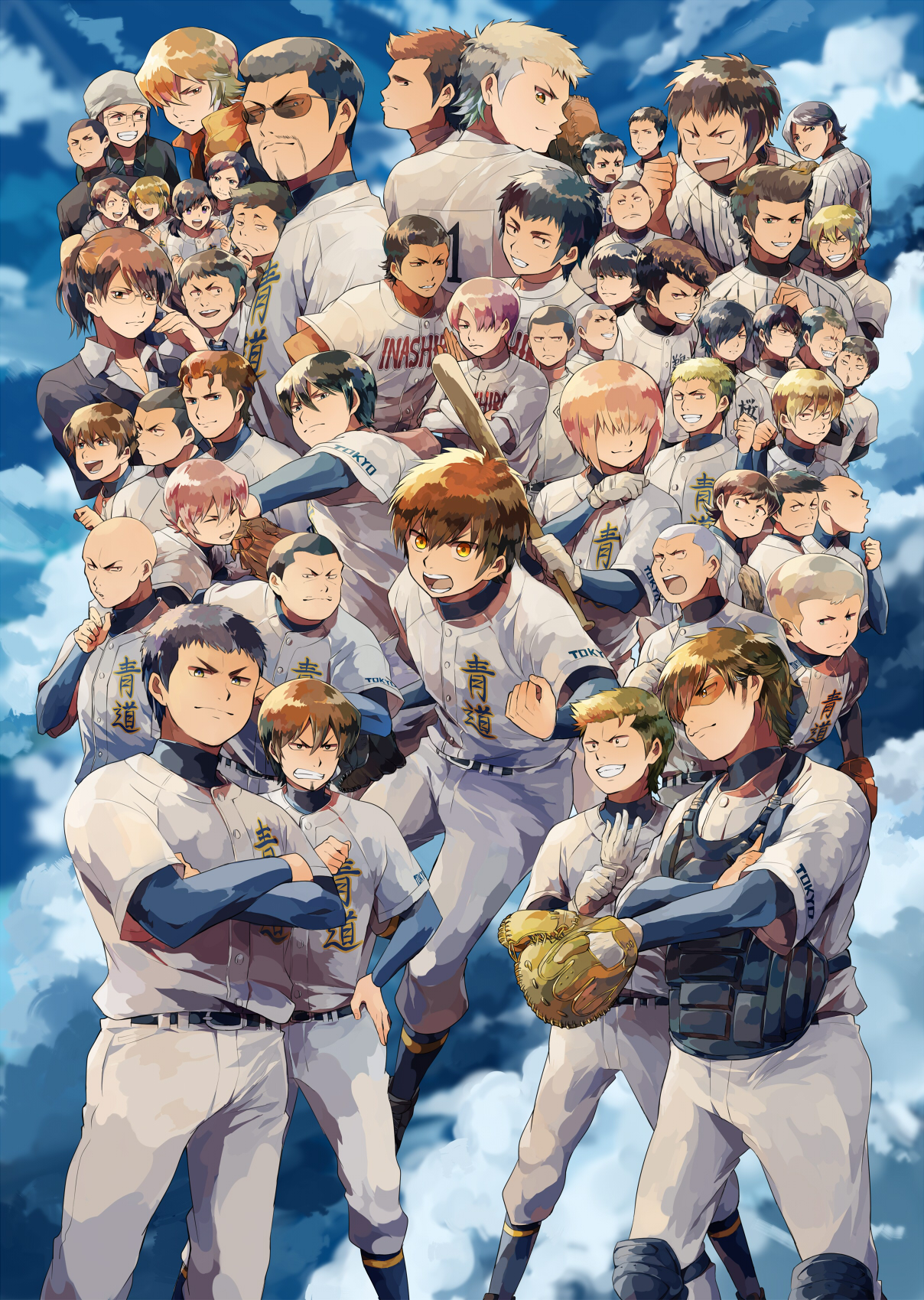 Diamond No Ace Ace Of Diamond Mobile Wallpaper 1971971