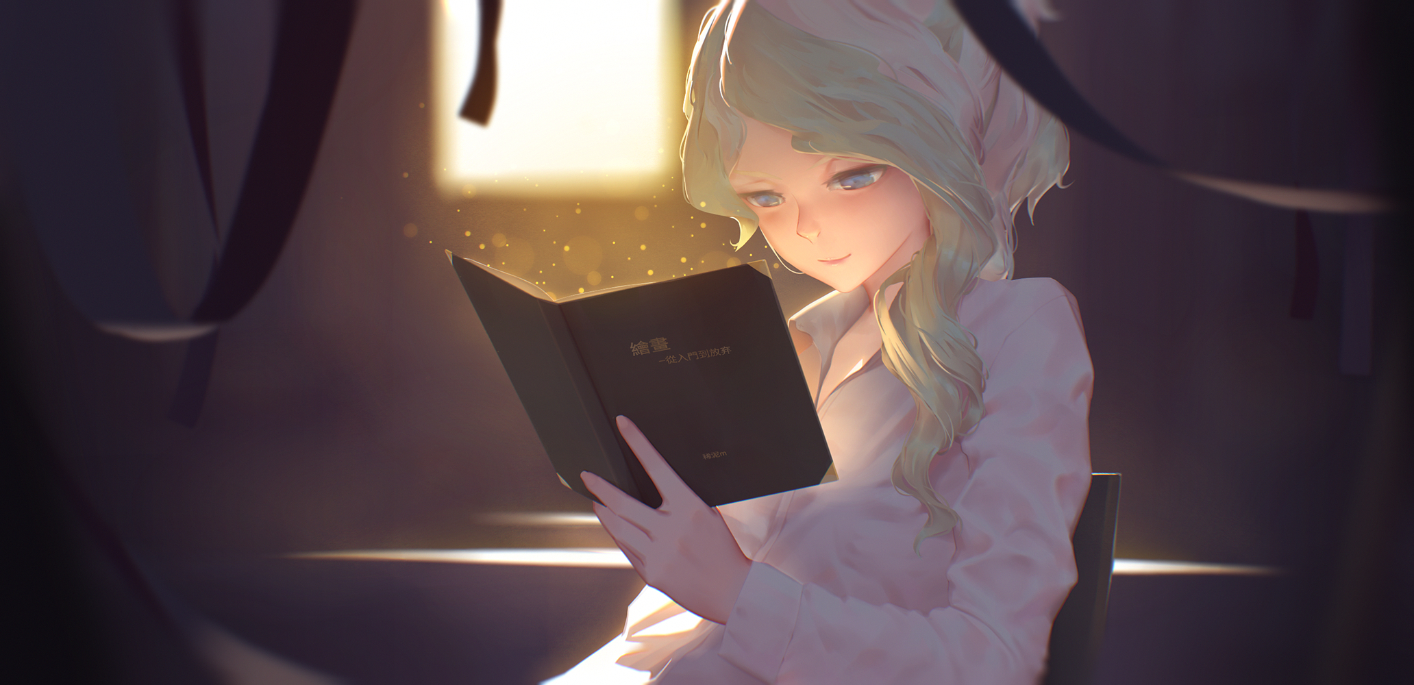 Image Result For Anime Girl Reading A Book Wallpaper