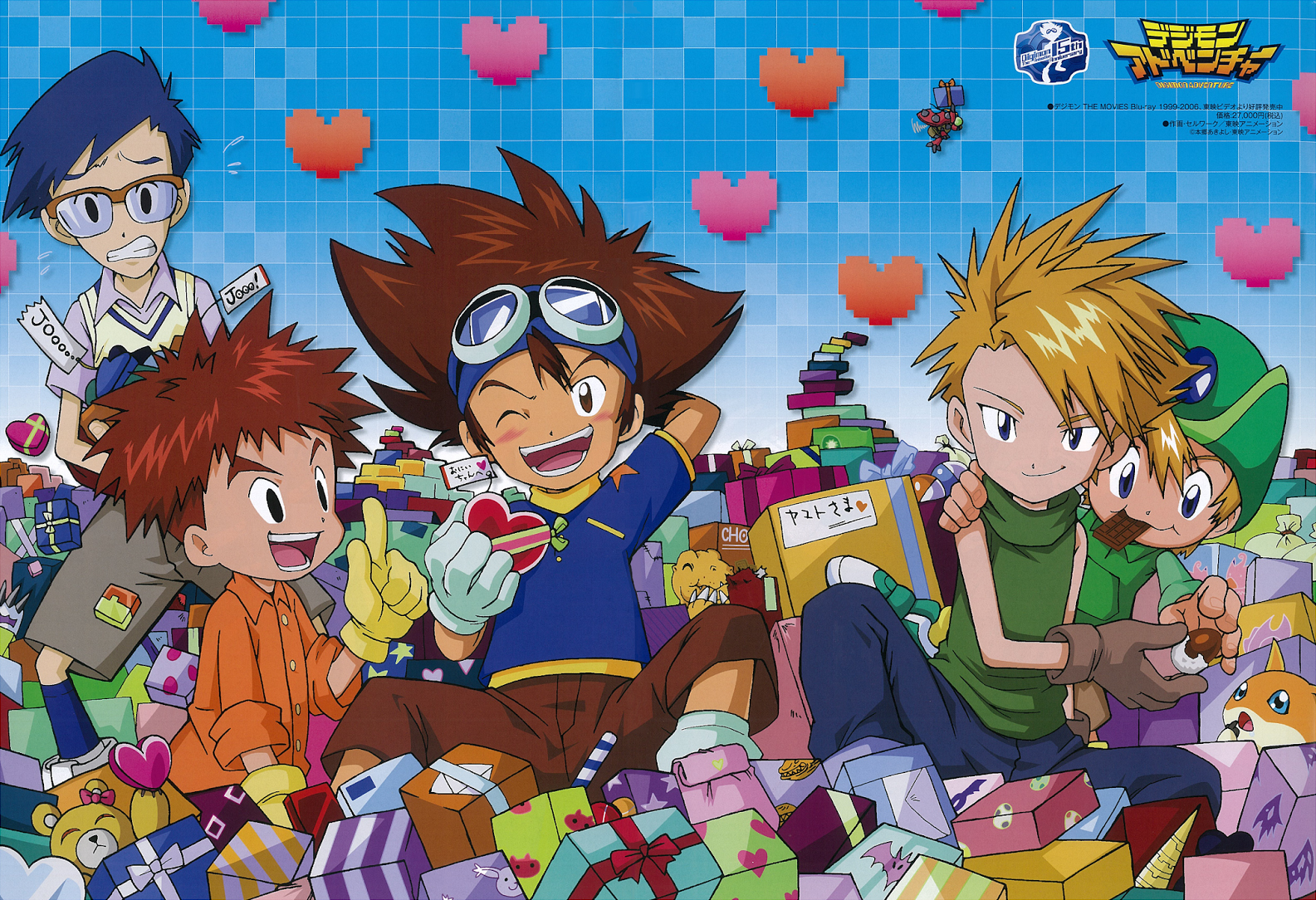 digimon adventure blu ray download