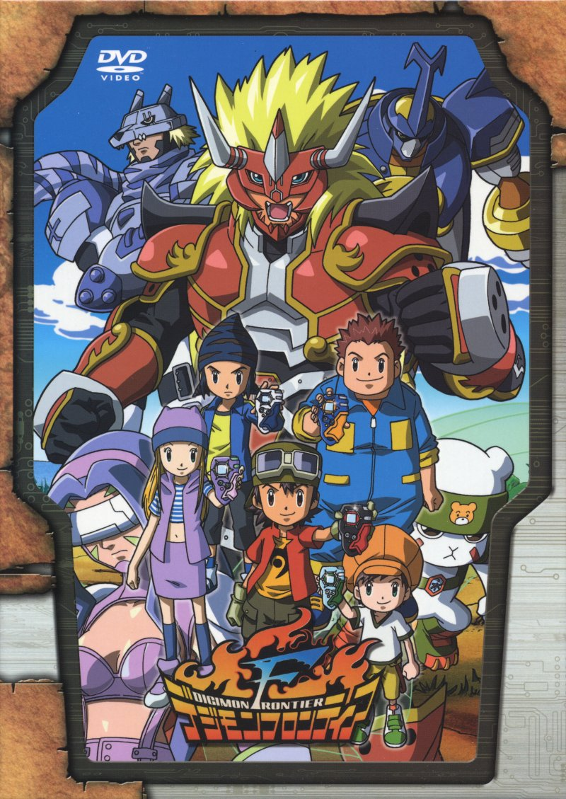 [Image: Digimon.Frontier.full.472500.jpg]
