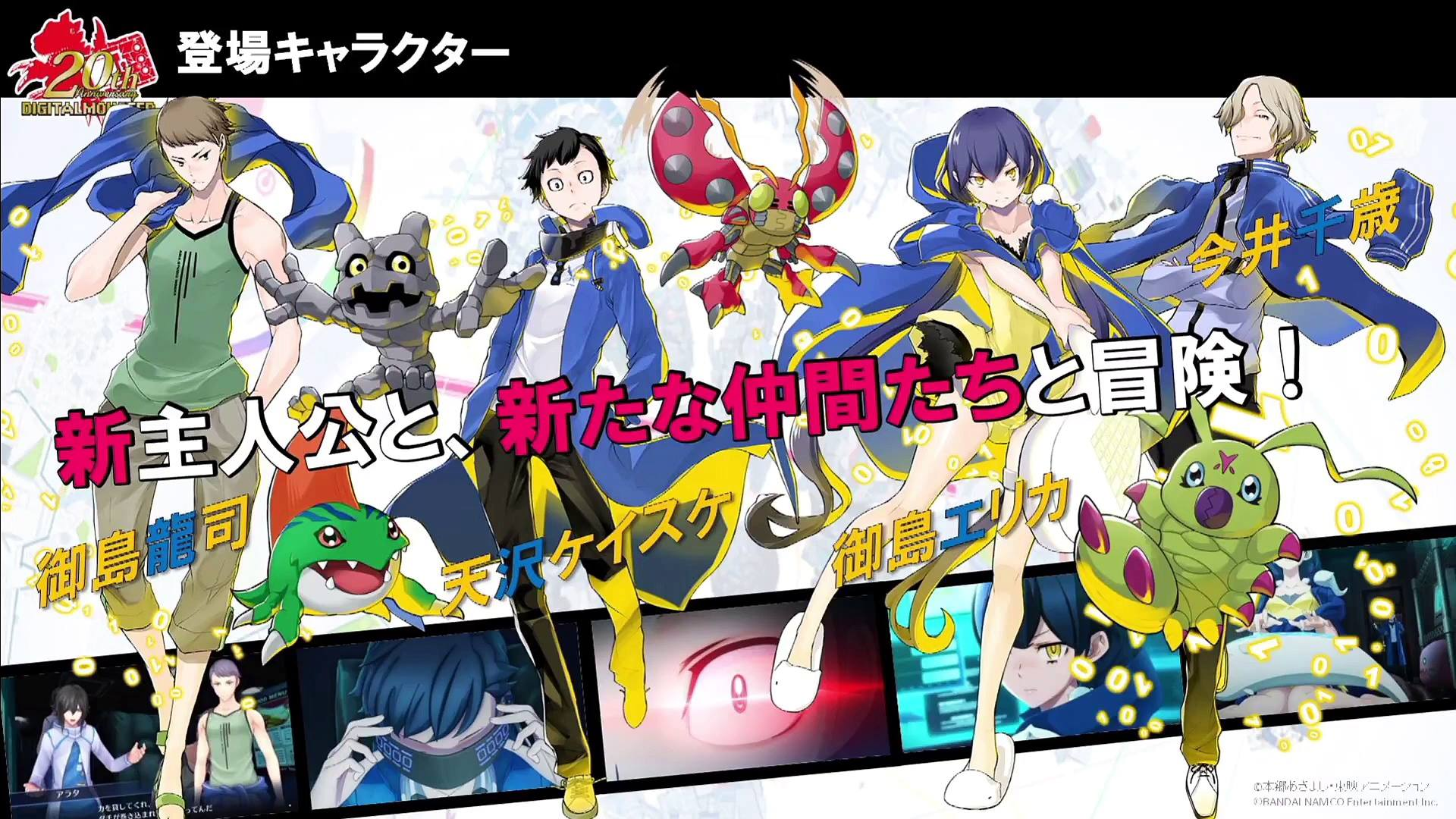 Digimon Story Cyber Sleuth Hacker S Memory Image 2240068