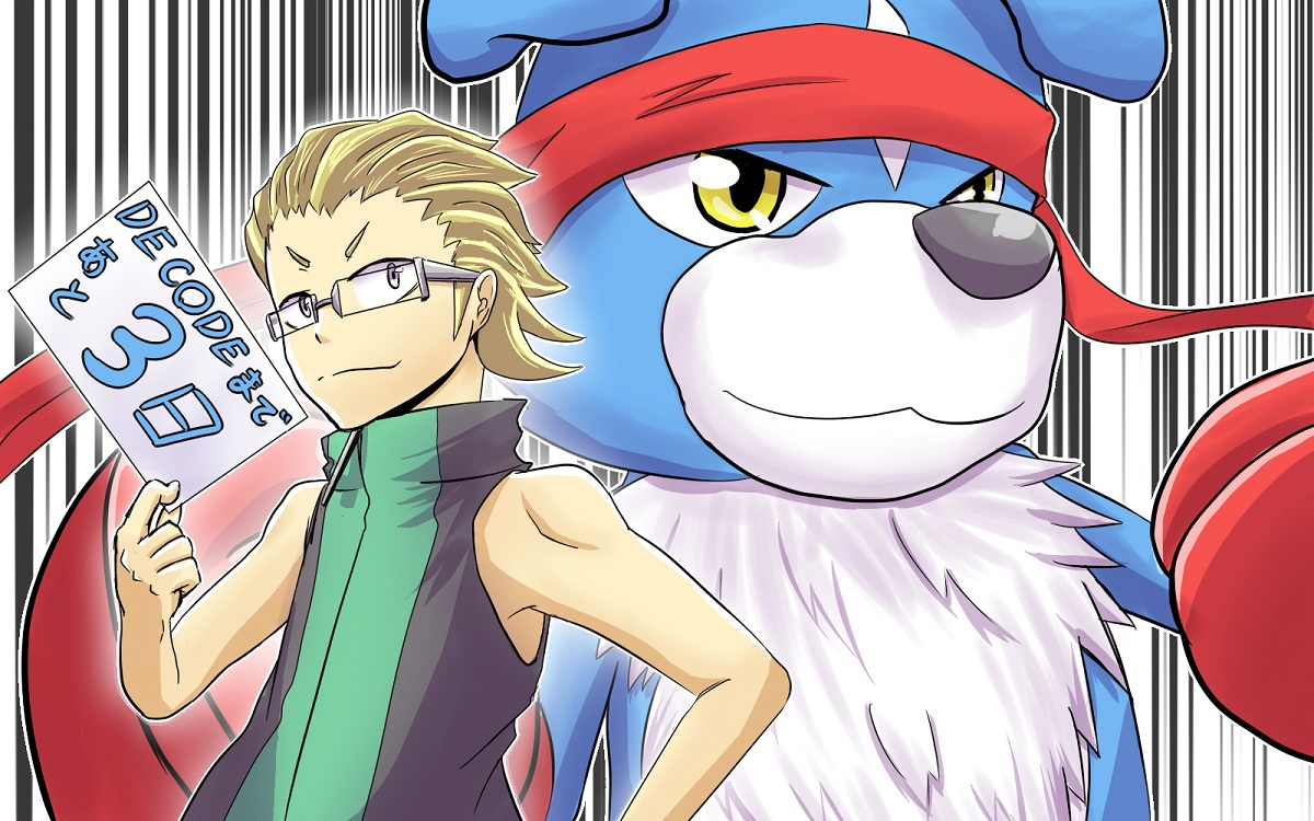 Nikolai Yerkovich Petrov - Digimon World Re:Digitize