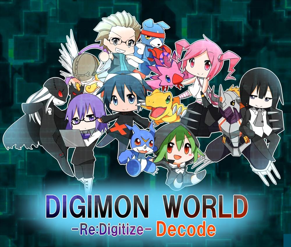デジタイズ デコード デジモン ワールド リ