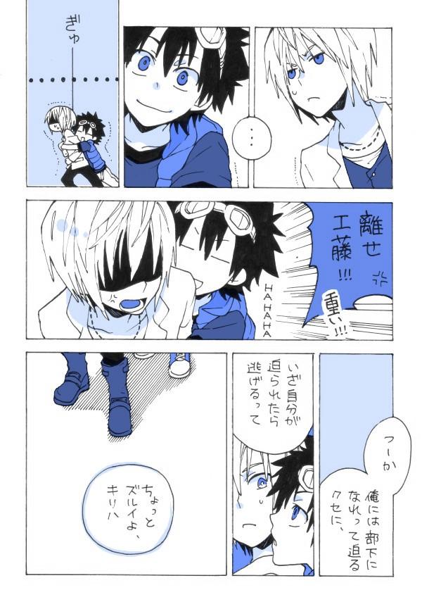 Tags: Anime, Pixiv Id 274026, Digimon Xros Wars, Kudou Taiki, Aonuma Kiriha, Digimon Fusion