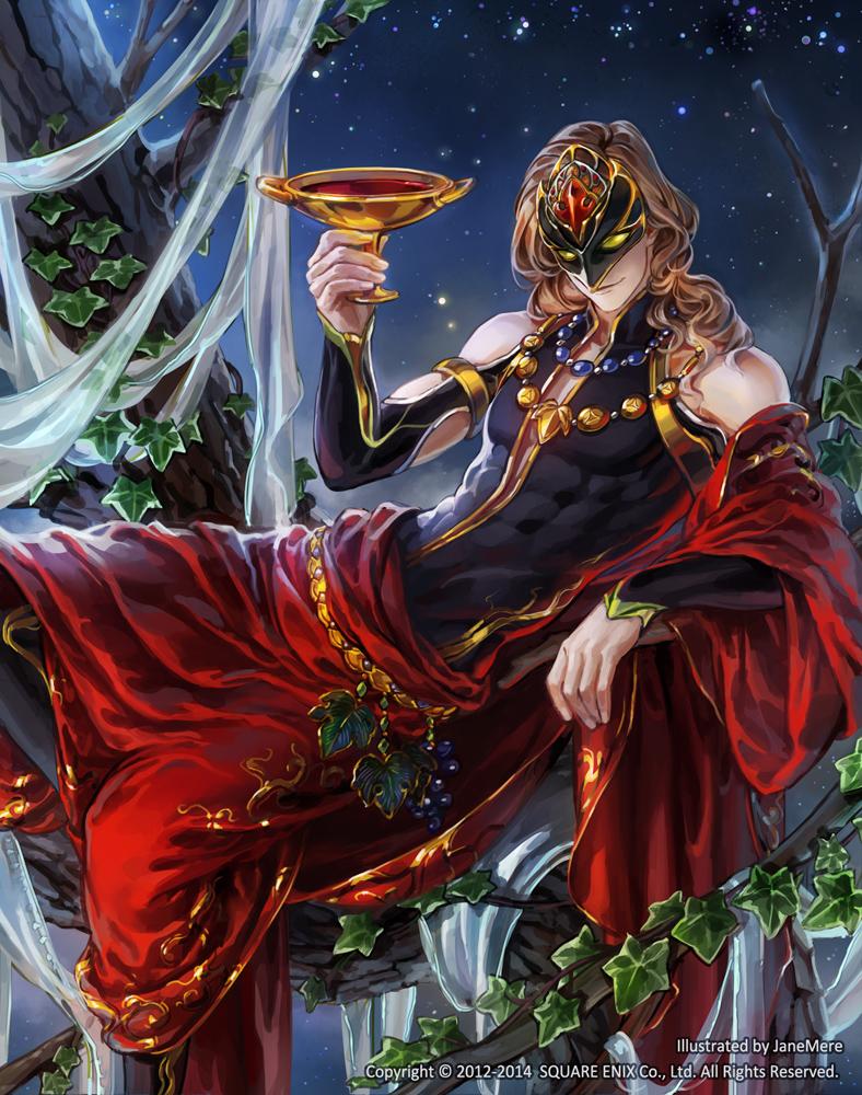 Dionysus (Gu... First Night Game