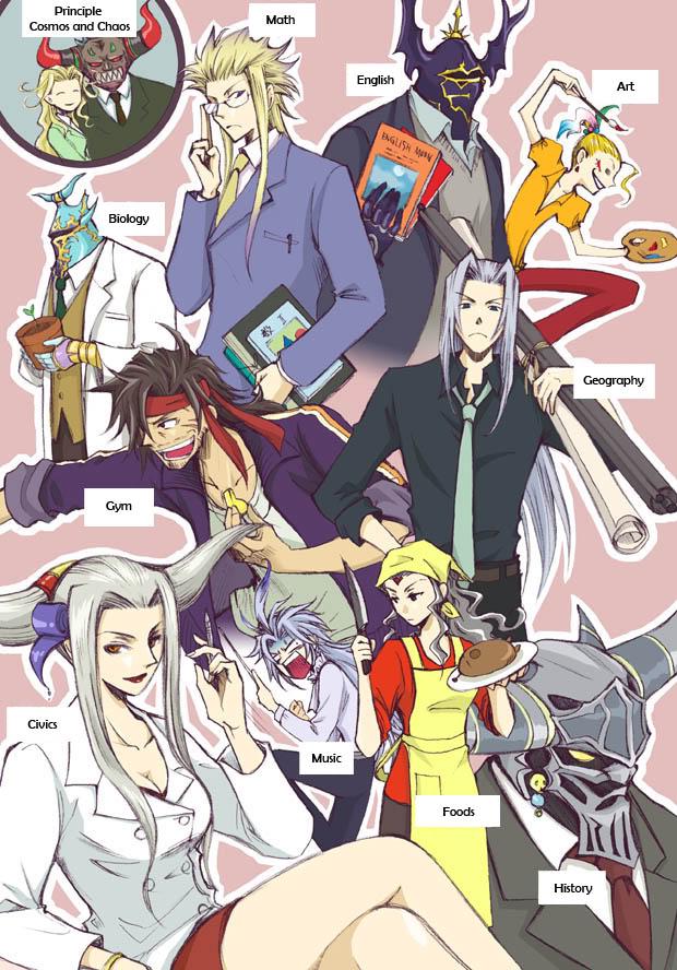 Tags: Anime, Beshiexe, SQUARE ENIX, Dissidia, Final Fantasy VII, Kuja, Garland (FF1), Golbeza, Ultimecia, Cosmos, Sephiroth, Cefca Palazzo, Kurayami no Kuro