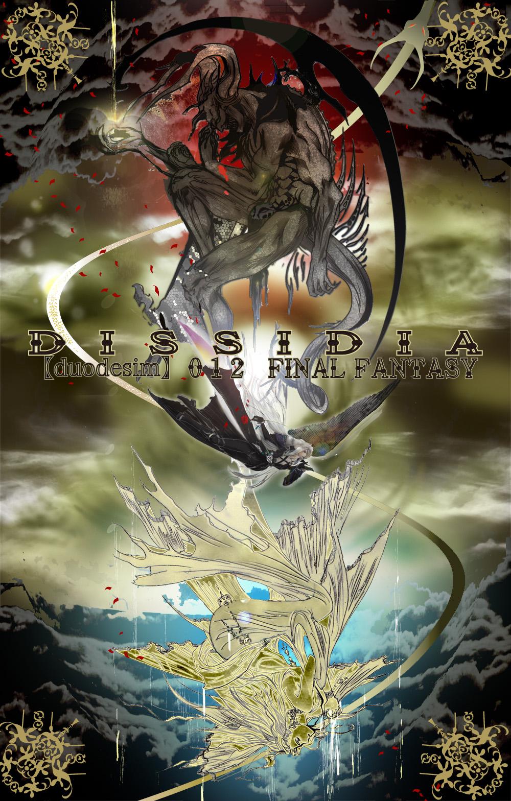 Chaos (Final Fantasy) - Final Fantasy I - Zerochan Anime ...