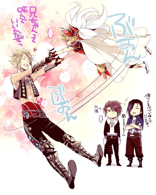 Tags: Anime, Futaba Hazuki, SQUARE ENIX, Dissidia, Final Fantasy VIII, Final Fantasy III, Final Fantasy XII, Vaan, Laguna Loire, Onion Knight, Squall Leonhart