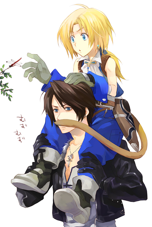 Tags: Anime, Squall Leonhart, Final Fantasy VIII, Final Fantasy IX, Dissidia