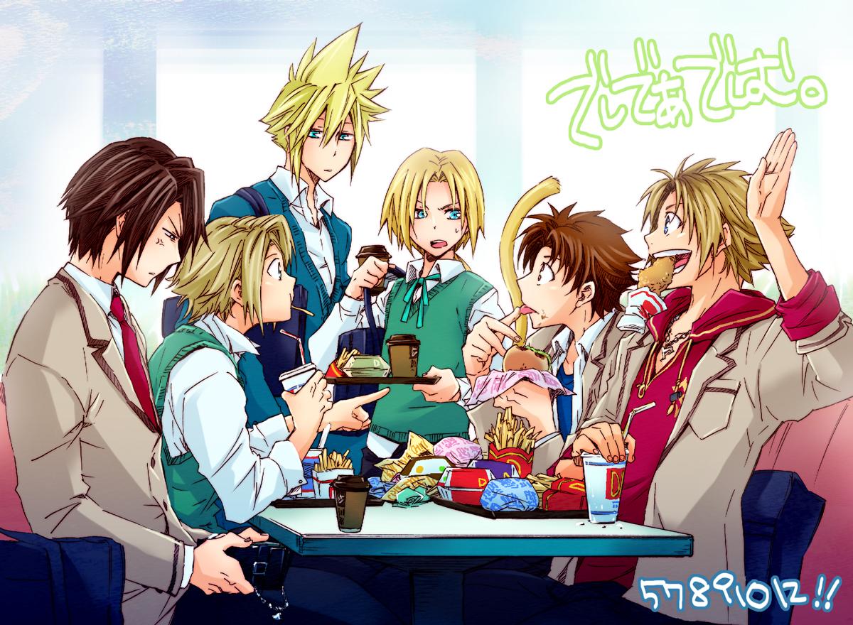 Final Fantasy V  F...