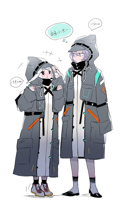 Arknights Operator Arknights Dr Cosplay