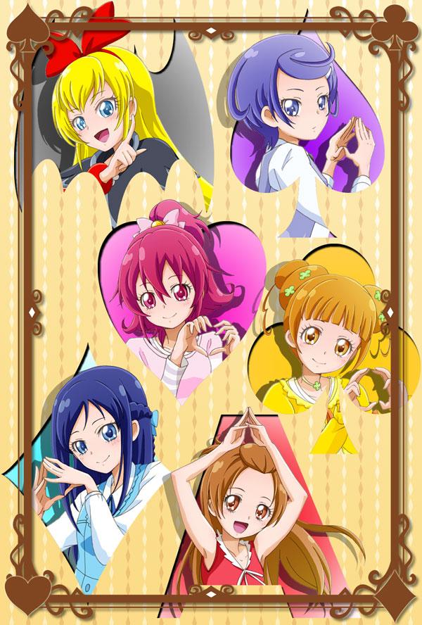Tags: Anime, Pixiv Id 7533085, Dokidoki! Precure, Madoka Aguri, Aida Mana, Regina (Dokidoki), Hishikawa Rikka, Kenzaki Makoto, Yotsuba Alice, Fanart From Pixiv, Pixiv, Fanart