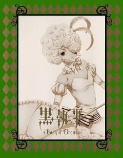 Doll (Kuroshitsuji)