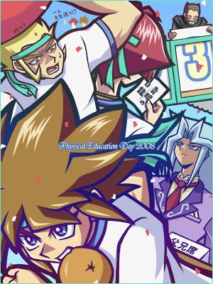Tags: Anime, Pixiv Id 7161795, Yu-Gi-Oh!, Yu-Gi-Oh! Duel Monsters, Rafael, Gurimo, Valon