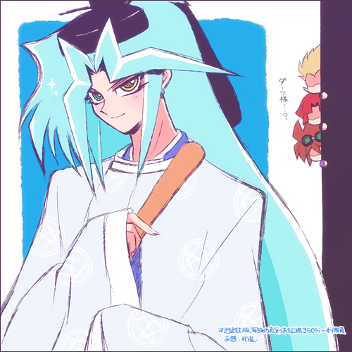 Tags: Anime, Pixiv Id 7161795, Yu-Gi-Oh!, Yu-Gi-Oh! Duel Monsters, Dartz, Rafael, Valon, Amelda, Faceless, Peeking, Twitter, Fanart, PNG Conversion