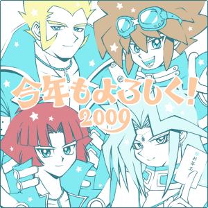 Tags: Anime, Pixiv Id 7161795, Yu-Gi-Oh!, Yu-Gi-Oh! Duel Monsters, Dartz, Rafael, Valon, Amelda, Holding Paper, GIF Conversion, Happy 2009, Fanart, Doma