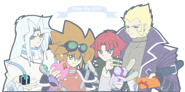 Tags: Anime, Pixiv Id 7161795, Yu-Gi-Oh! Duel Monsters, Yu-Gi-Oh!, Valon, Amelda, Dartz, Rafael, Holding Gift, GIF Conversion, Fanart, Doma