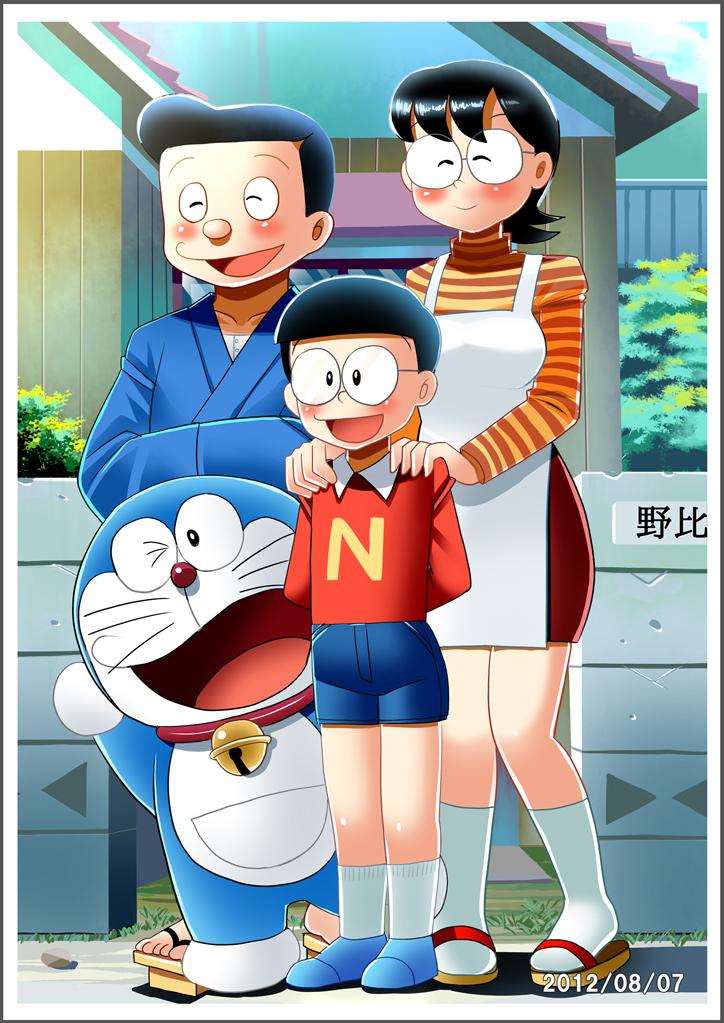 Doraemon Episode 1