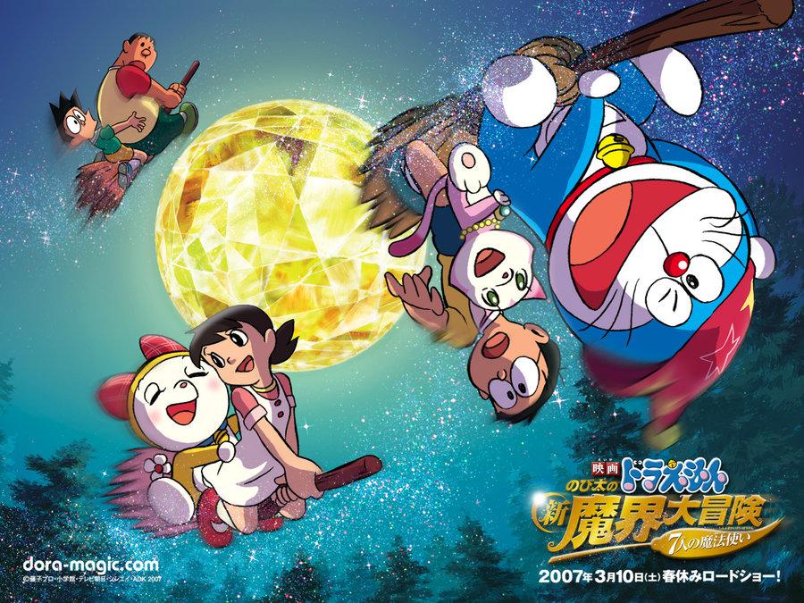 Doraemon/#50844 - Zerochan