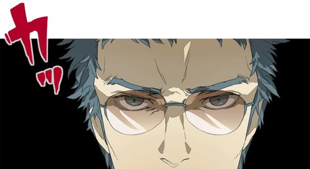 Tags: Anime, Shin Megami Tensei: PERSONA 4, Doujima Ryoutarou, Persona Eyes