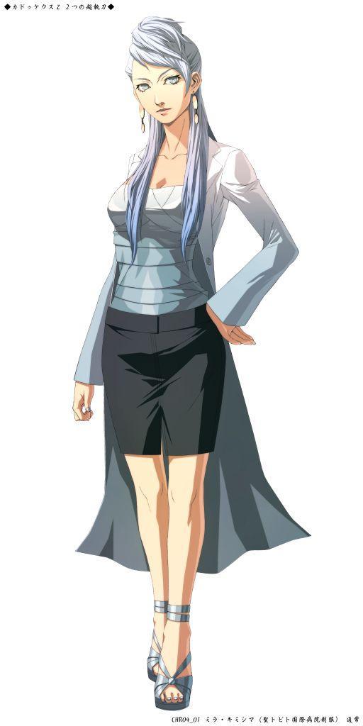 Dr. Naomi Kimishima/#127644 - Zerochan