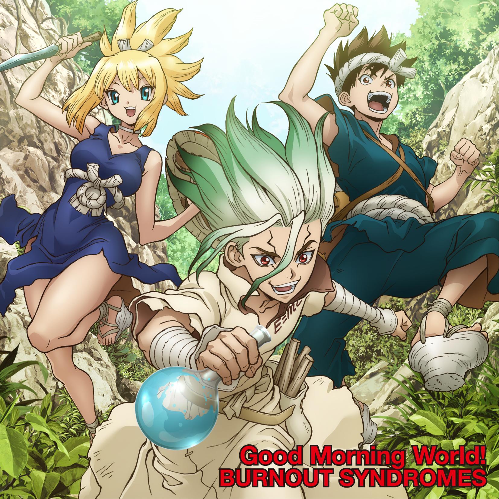 Kohaku Dr Stone Zerochan Anime Image Board