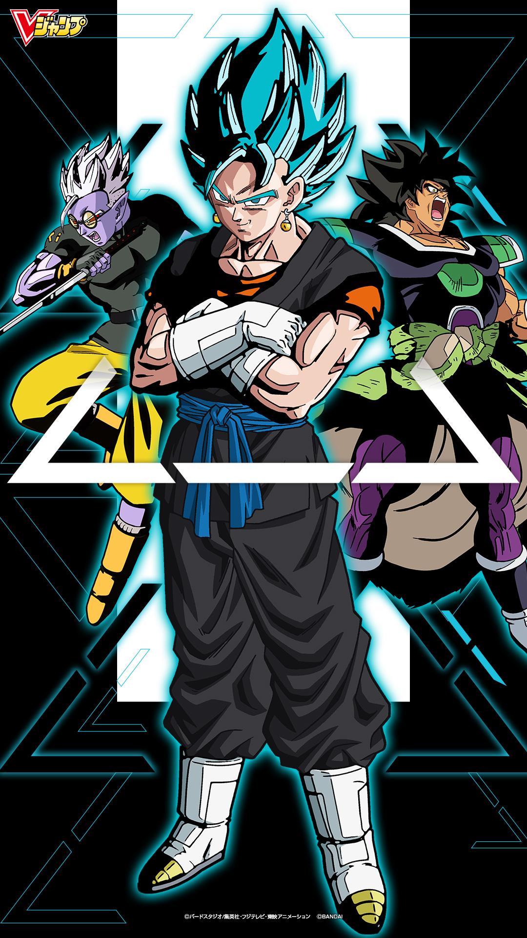 Dragon Ball Super Mobile Wallpaper Zerochan Anime Image Board