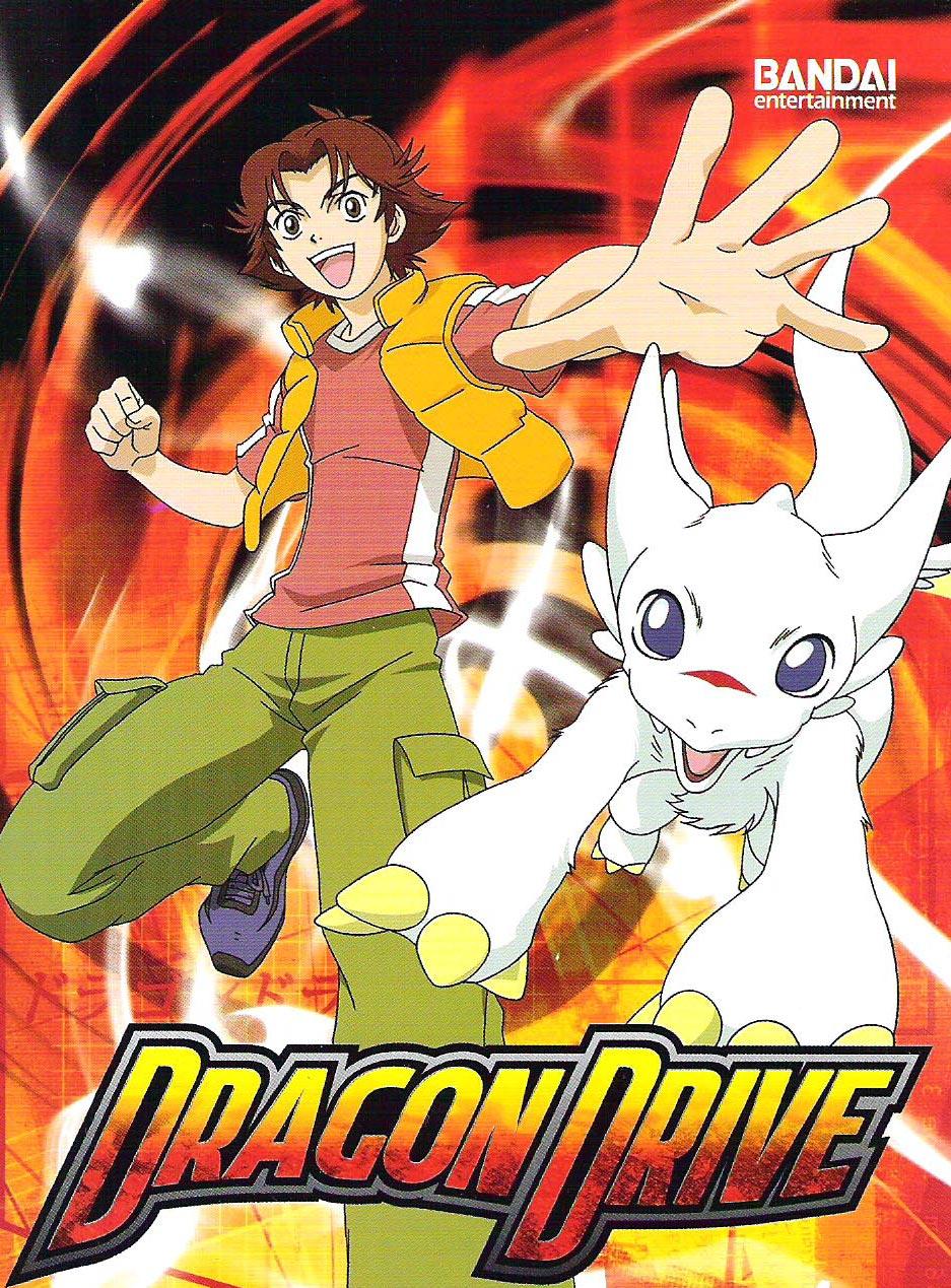 Dragon Drive Image 1889585 Zerochan Anime Image Board