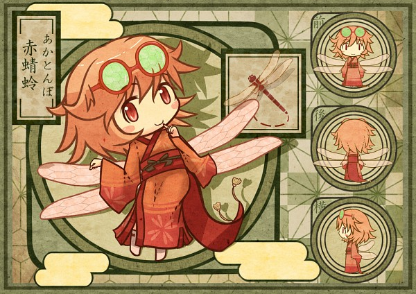 Tags: Anime, Akihiyo, Goggles On Head, Egasumi, Dragonfly, Dragonfly (Personification), Dragonfly Wings
