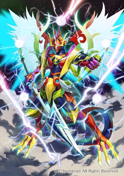 Tags: Anime, Ryuutetsu, Bushiroad, Cardfight!! Vanguard - Official Card Illustration, Cardfight!! Vanguard, Dragonic Kaiser Vermillion, Official Art, Official Card Illustration, Vanguard Race: Thunder Dragon, Vanguard Unit, Narukami