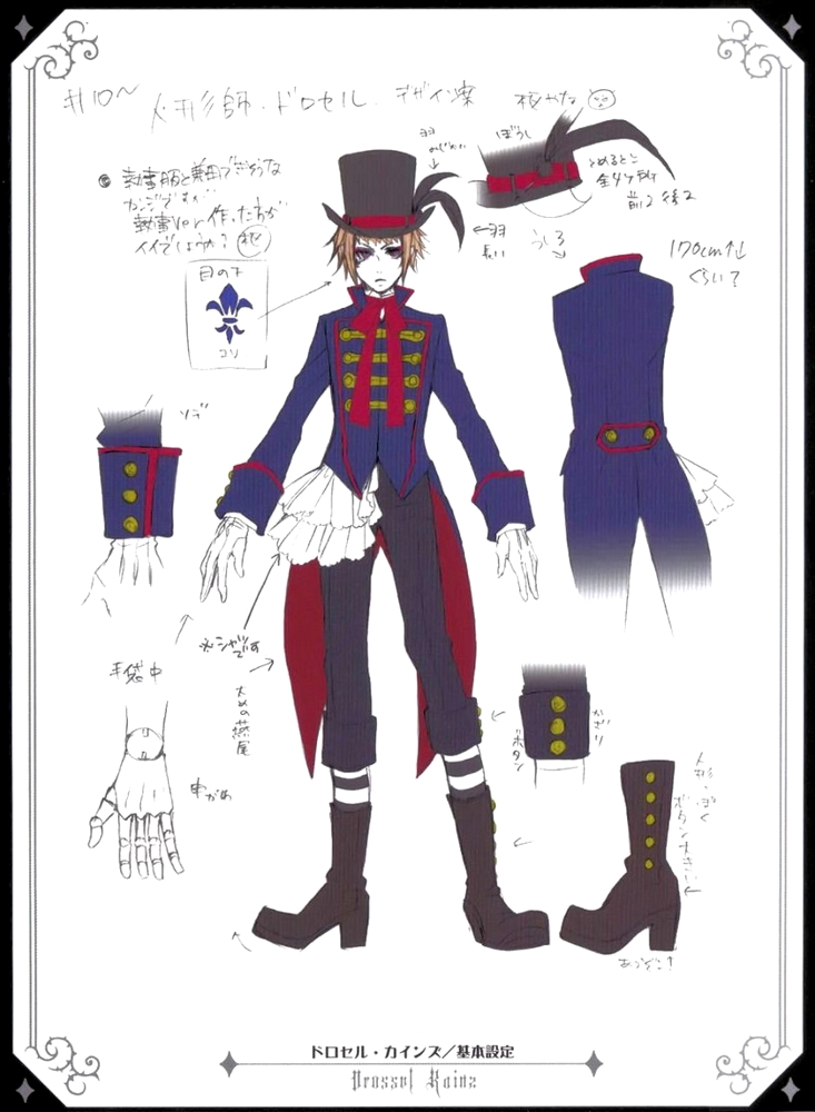 drocell cainz kuroshitsuji zerochan anime image board