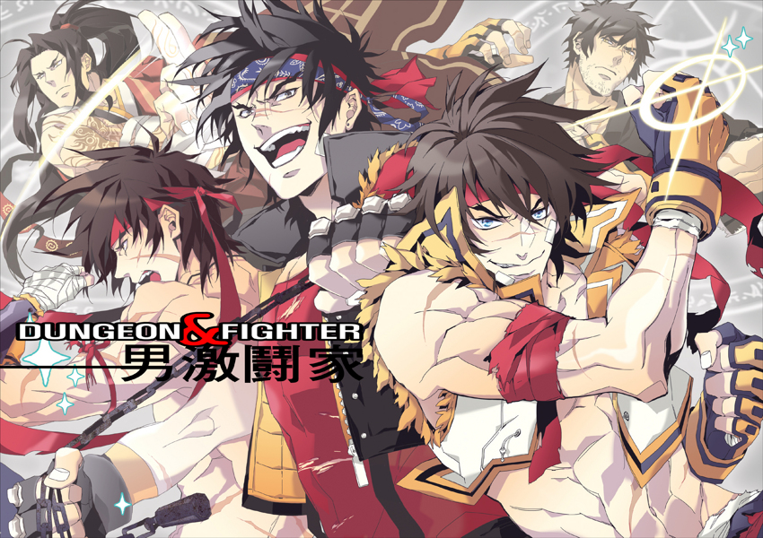 Dungeon Fighter Online Image 807568 Zerochan Anime Image Board