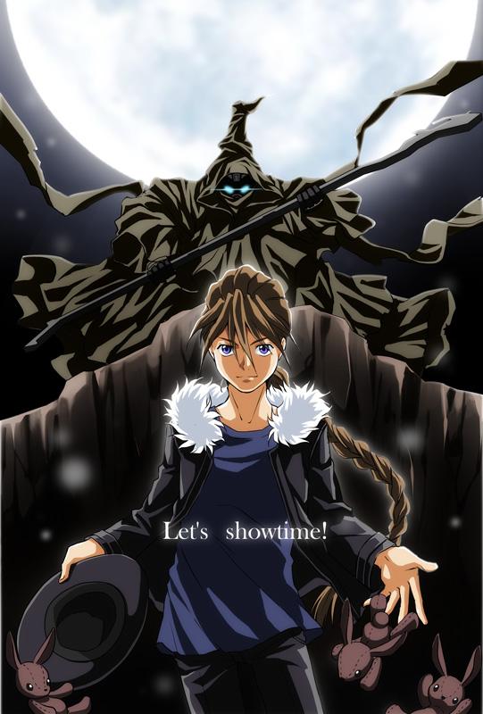 Tags: Anime, Rei (usabiba), Gundam Wing: Frozen Teardrop, Mobile Suit Gundam Wing, Duo Maxwell, Duo Maxwell II