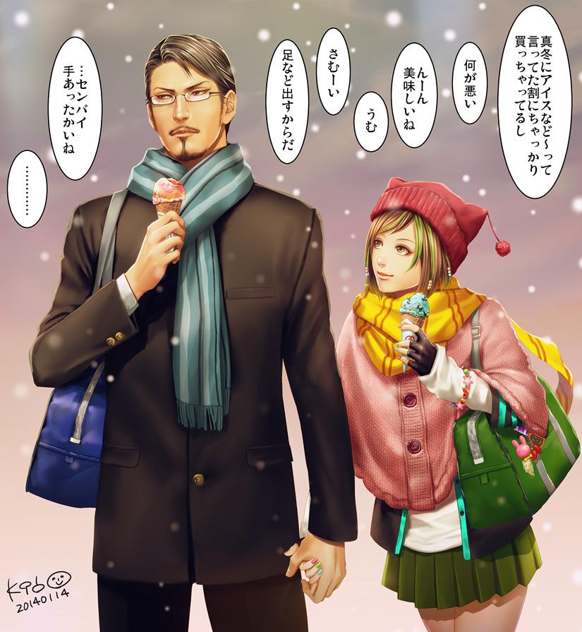 Warriors Orochi 4 Facial Expression: Zerochan Anime Image Board