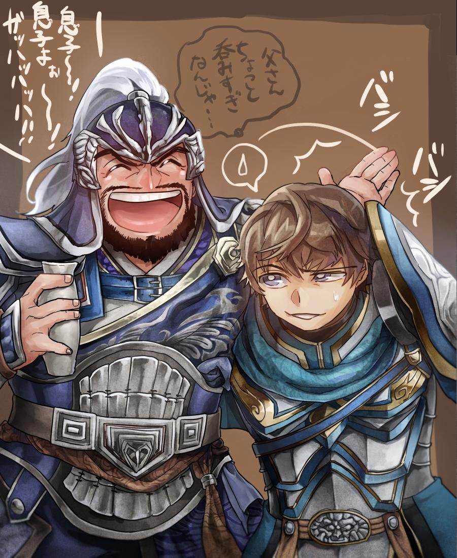 Warriors Orochi 4 Facial Expression: Xiahou Ba - Dynasty Warriors