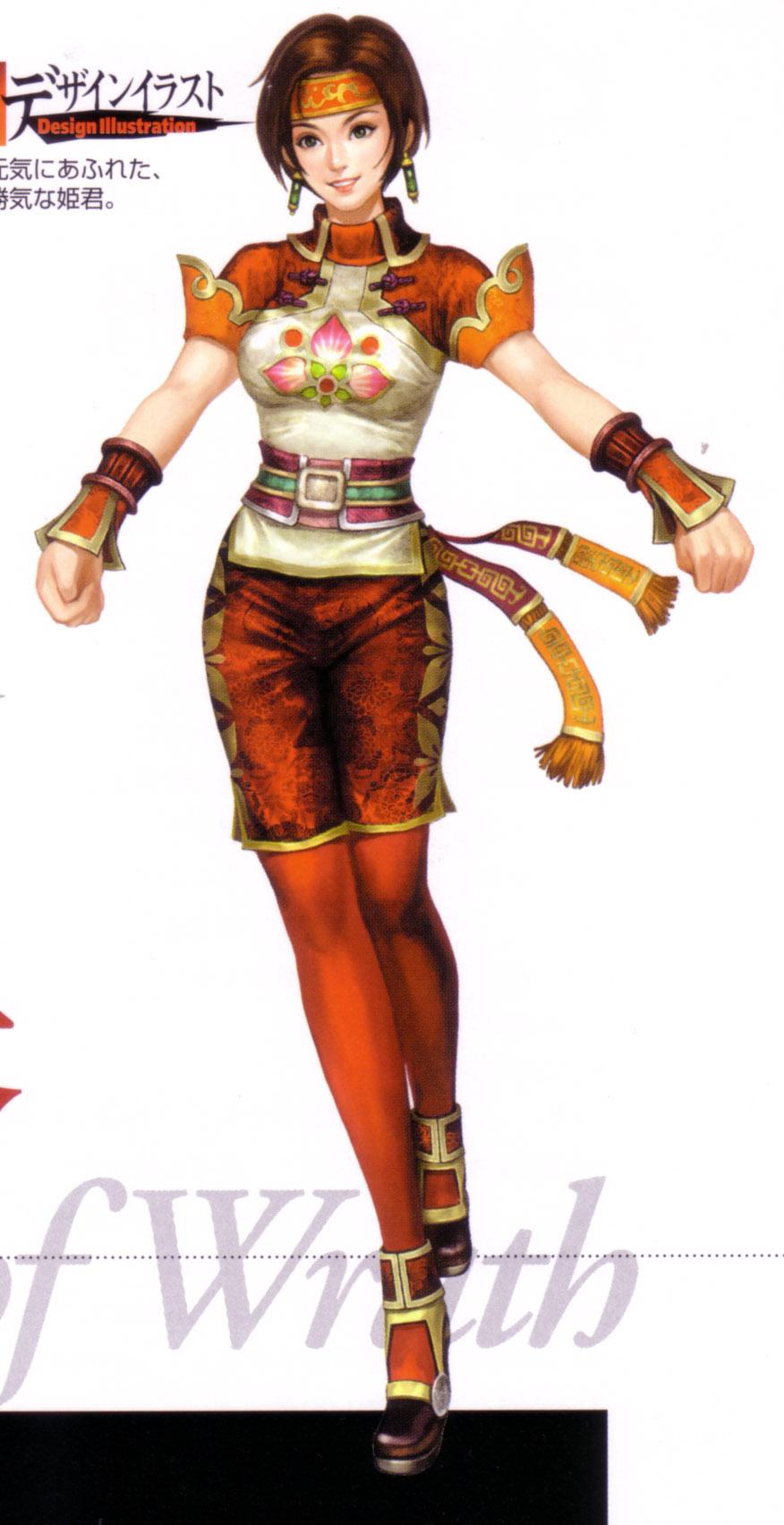 Dynasty Warriors/#464760 - Zerochan