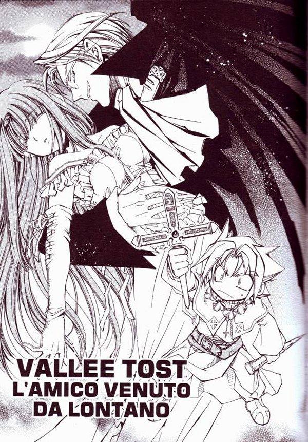 Tags: Anime, EREMENTAR GERAD, Reverie Metherlence, Coud Van Giruet