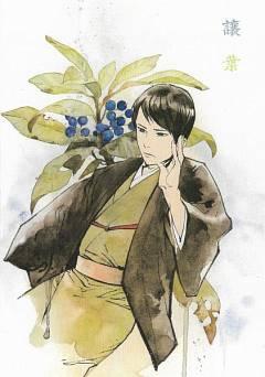Ebisu (Noragami)