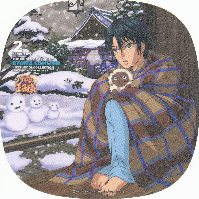 echizen.mine.nu Tags: Anime, New Prince of Tennis, Tennis no Ouji-sama, Karupin, Echizen  Ryoma, Circle, Circle Background | prince of the tennis | Pinterest |  Backgrounds, ...