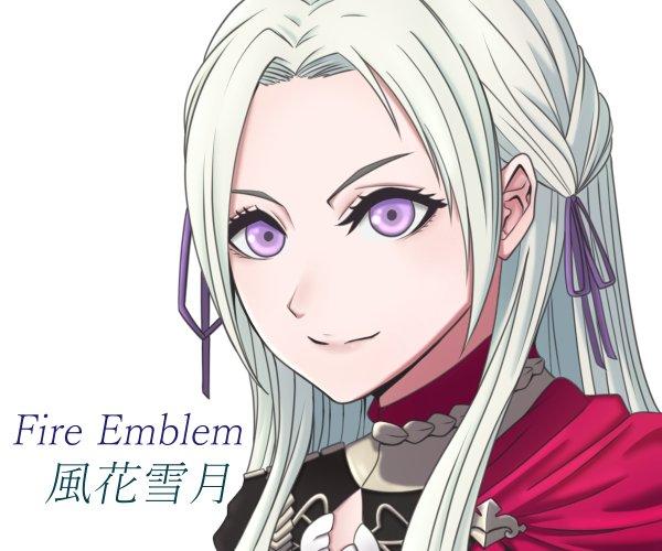 Tags: Anime, Pixiv Id 29002297, Fire Emblem: Fuuka Setsugetsu, Edelgard von Hræsvelgr