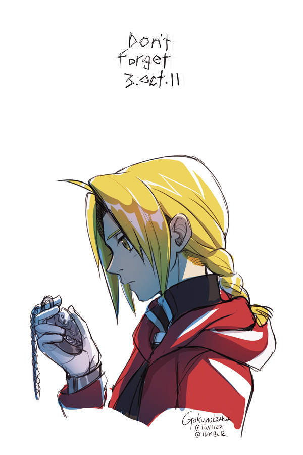 Tags: Anime, Goku-no-baka, Fullmetal Alchemist, Fullmetal Alchemist Brotherhood, Edward Elric, Mobile Wallpaper