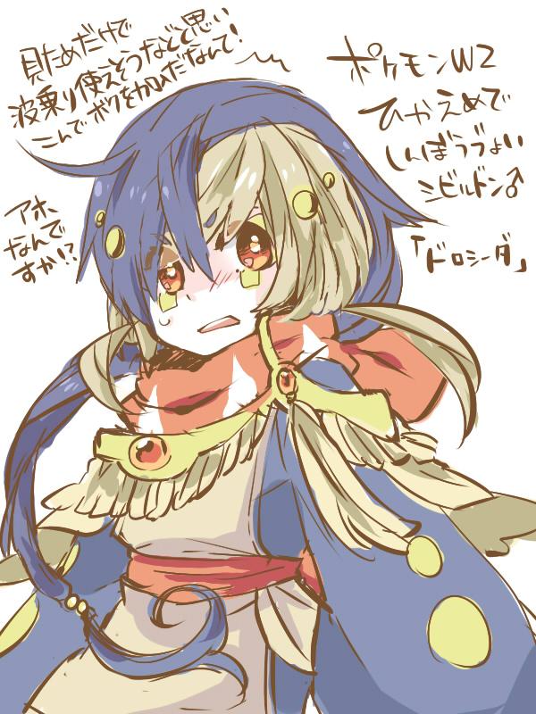 eelektross pok233mon zerochan anime image board