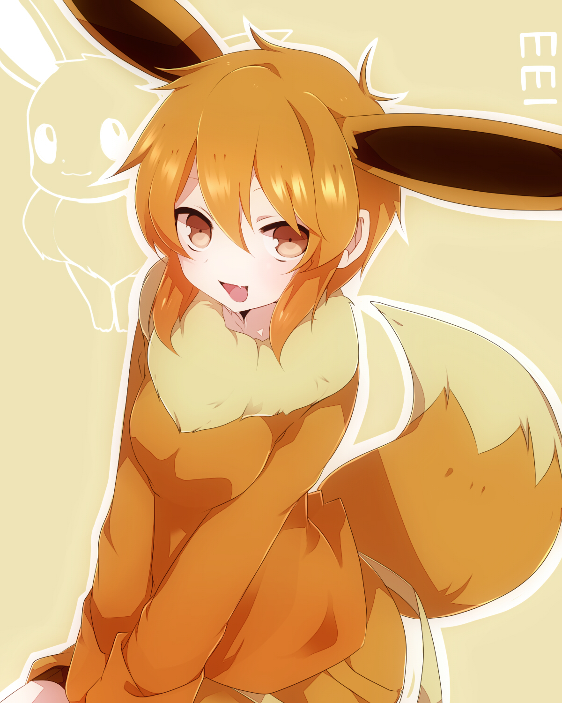 Cute anime pokemon girls for that