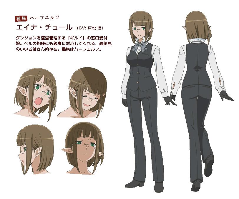 Basics Of Character Design : Eina tulle dungeon ni deai wo motomeru no wa