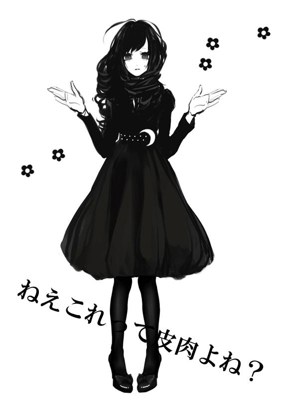 Eiri Mobile Wallpaper Zerochan Anime Image Board