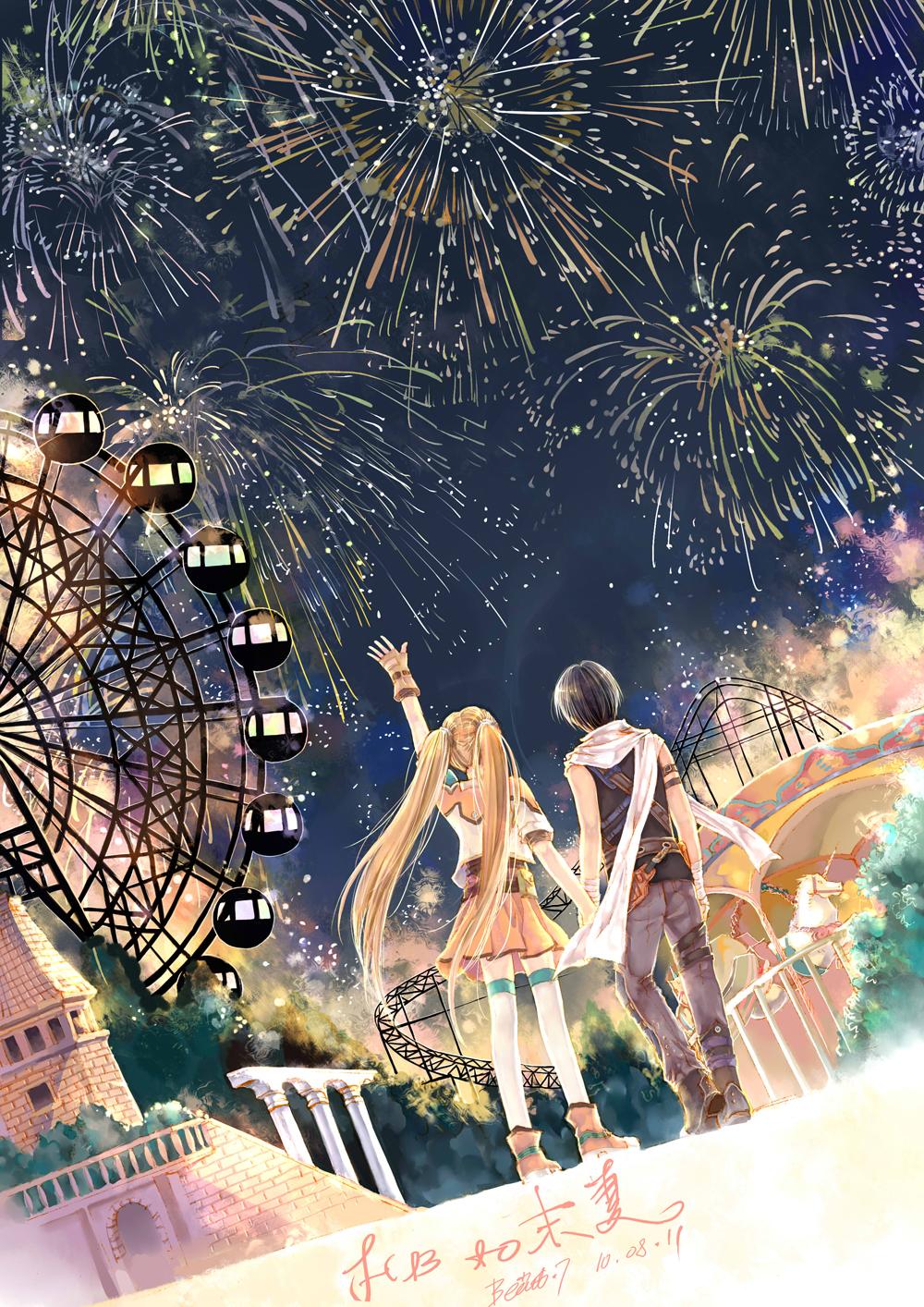 Eiyuu Densetsu Vi Sora No Kiseki The Legend Of Heroes Trails In