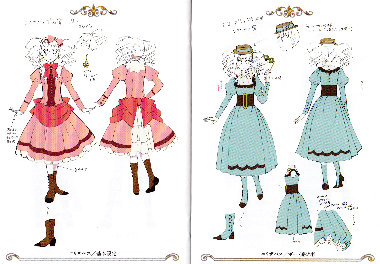 Character Design Dress Up : Elizabeth ethel cordelia midford kuroshitsuji image