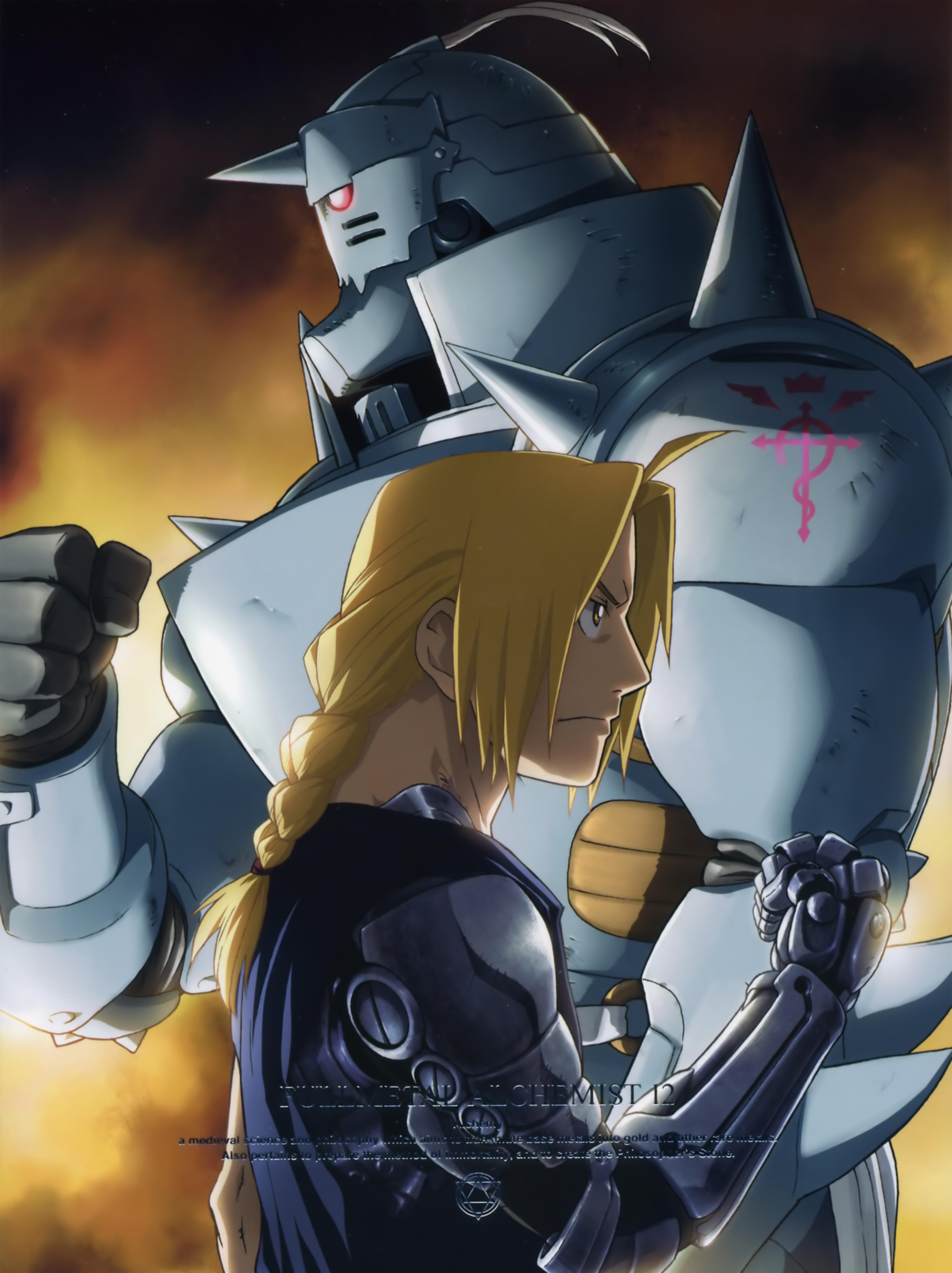 Image Alphonse Elric Edward Elric Fullmetal Alchemist