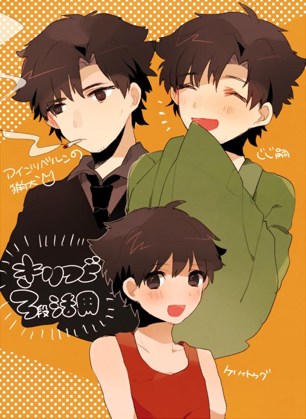 Tags: Anime, Miyako (Xxxbibit), Fate/zero, Emiya Kiritsugu, Age Progression