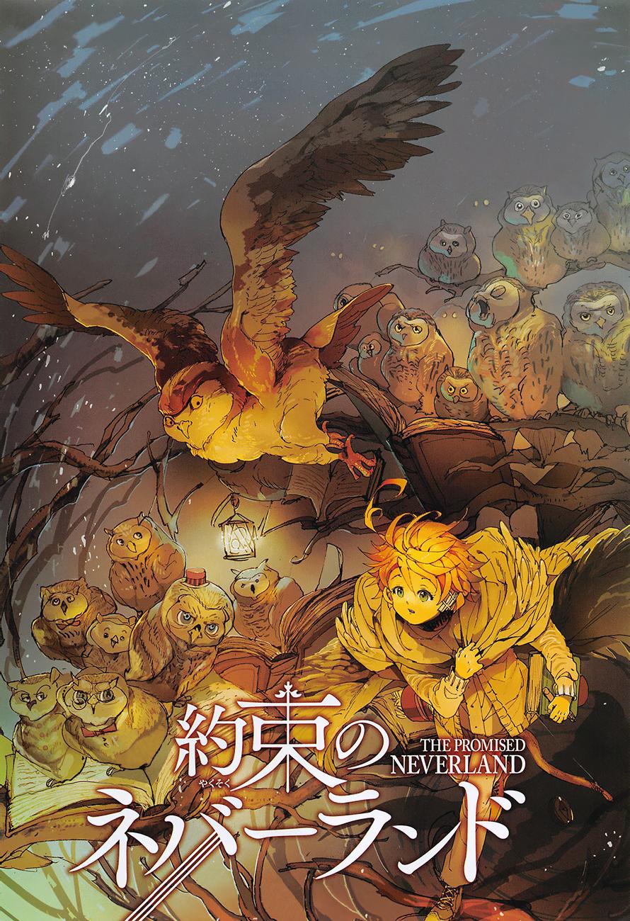 Yakusoku No Neverland The Promised Neverland Page 2 Of 5